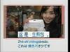 Shengjianbao